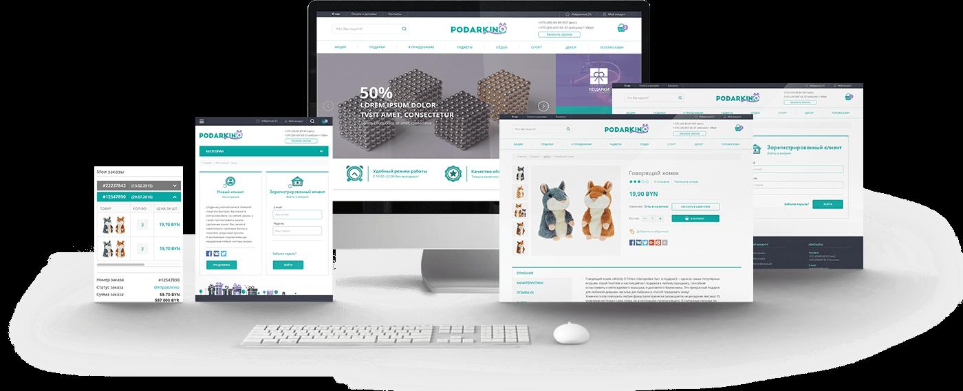 Dinamik Web Tasarım